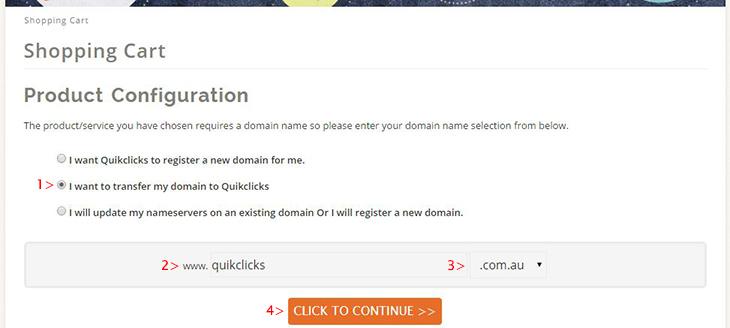 Domain transfer guide 01