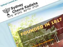 syney-chevra-kadisha-website-design
